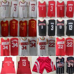best cheap 0ac89 43040 Houston Rockets Jersey Online Shopping | Houston Rockets ...