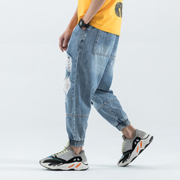 men cotton pants colours Australia - Fairy2019 Beggar Man Summer Holes Jeans Easy Tide Brand Degree Of Tightness Waist Nine Part Will Light Colour Upon Thin Pants