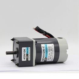$enCountryForm.capitalKeyWord Australia - DC reduction motor 60W large torque micro motor gear slow speed regulation pony