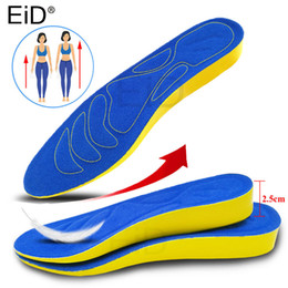 shoe lifts insoles UK - EiD 2.5cm Height Increase Insole Cushion Height Lift Adjustable Cut Shoe Heel Insert Taller Support Absorbant Foot Pad man women
