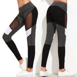 $enCountryForm.capitalKeyWord Australia - Women Fitness Yoga Pants Leggings Stretch Pants Trousers Stylish Womens Patchwork Mesh Leggings Ladies Skinny
