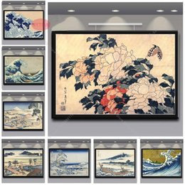 vintage art print canvas UK - NT809 Vintage Kanagawa Views Mount Katsushika Hokusai Wave Poster Print Painting Wall Art Canvas Picture Living Home Room Decor