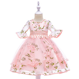ff0f10cd3 Shop Short Frock Dress Party UK