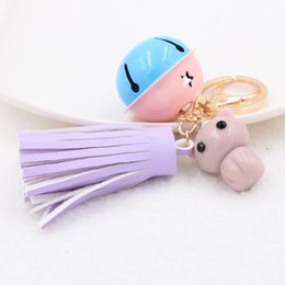 Color Leather Bags Australia - Keychains Korean version of the new fashion candy color pu leather tassel bell key ring creative men and women bag pendant accessories