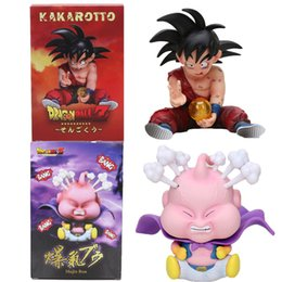 $enCountryForm.capitalKeyWord Australia - 10cm Dragon Ball Z Son Goku Child Kid Kakarotto Majin Buu Anime Figures Action Figure Toys Anime Gifts Doll New Arrvial Hot Sale PVC