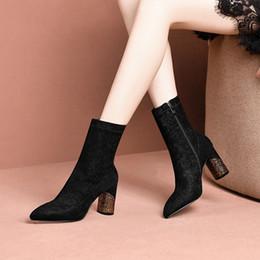 calf socks 2019 - MLJUESE 2020 women Mid-calf boots velvet zippers gold color pointed toe autumn spring high heels women socks boots disco