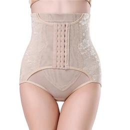 5046fd45a6 Waist trainer Modeling strap Control Pants butt lifter Slim Belt Slimming  underwear body shaper Corset Slimming Belt shapewear D