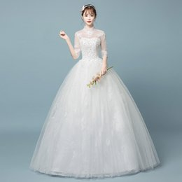 $enCountryForm.capitalKeyWord Australia - wholesale cheap white lace wedding dresses 2019 ball gowns short sleeves high neck bridal gowns lace-up floor length vestido de novia