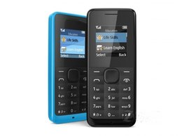 $enCountryForm.capitalKeyWord Australia - Hot Bar unlocked phone FM 4 sim card 4 stand by 1.44 inch 105 cell phone with FM radio called with box