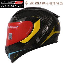 $enCountryForm.capitalKeyWord Australia - LS2 Helmets FF323 MOTOGP 12K big lattice carbonfiber Racing Casque Casco Capacete Moto Helmets five colors with anti-fog visor