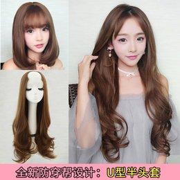 $enCountryForm.capitalKeyWord Australia - Wig Woman Long Curly Hair U Half Headgear Fluffy Round Shave Will Wave Pear Blossom Head Ma'am In Ekusute