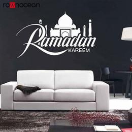 Interior Wall Stickers Australia - Muslin Decal Arabic Quote Ramadan Kareem Mask Islam Religion Wall Sticker Vinyl Decal Home Decor Living Room Mural Interior YD77