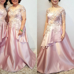 Chic New Blush Pink Mother Of The Bride Abiti in raso di madre della madre abiti Appliques in pizzo donne abiti da ballo