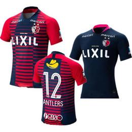 132de7d2b05 New 19 20 J League Japan Kashima Antlers soccer jersey thai quality Yuma  HOME away DOI SERGINHO ABE ENDO NAGAKI ANTLERS Football Shirt