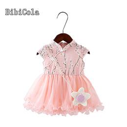 80db20560e6a Shop New Flower Girl Dress Patterns UK