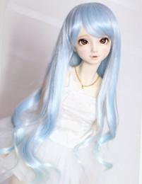 $enCountryForm.capitalKeyWord Australia - D01-P488 children handmade toy 1 3 1 4 Doll Accessories BJD SD doll wig grey blue Daily large rolls of long hair 1pcs
