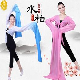 $enCountryForm.capitalKeyWord Australia - Sleeve Gradient Classical Peking Opera Tibetan Sleeve Adult Children Practice Classical Dance Performance Costume