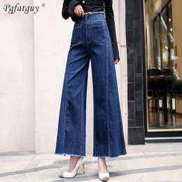 86da61b0061f 2019 Spring Washed Straight Jeans Woman High Waist Wide Leg Denim Pants  Plus Size Burr Hem Trousers Vintage Blue Pants Female