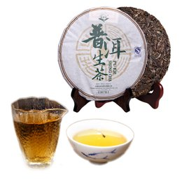 green tea cakes UK - 357g Yunnan Shunji Brand Puer Tea Raw Puer Tea Cake Organic Natural Pu'er Oldest Tree Green Puer Preference Green Food