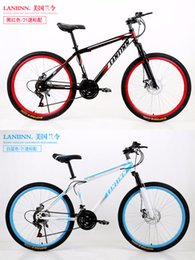 24 Inch Bicycle Australia - Mountain bike 24 26 inch shock absorber disc brake mountain bike gift promotion for men and women bicycles