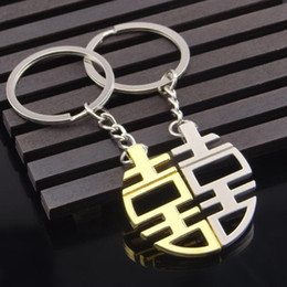 $enCountryForm.capitalKeyWord Australia - Chinese Double Happiness Keychain Wedding Favors And Gifts Casamento Souvenirs Party Supplies 200Pcs Free Shipping