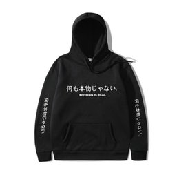 japanese clothes sweatshirt Canada - Nothing Is Real Hoodies Harajuku Japanese Letter Print Thick Sweatshirts Pullover Hooded Long Sleeve Plus Velvet Tops Clothing