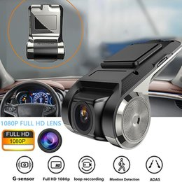 u2 drive UK - U2 Car Camera DVR USB navigation hidden recorder Car DVR Driving Video Recorder Camera HD 1080P 170° ADAS Dash Cam Monitor