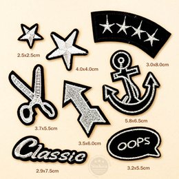 Wholesale Arrow Anchor Star Scissors Patches Badges Embroidery DIY Cloth Patch Badge Applique Clothes Clothing Sewing Supplies Decorative