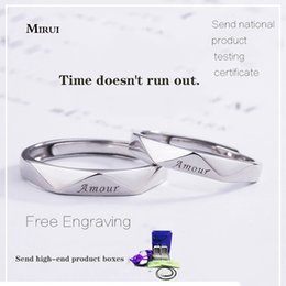 $enCountryForm.capitalKeyWord Australia - Mirei couple ring pure silver pair of original design openings can be adjusted simple agreement to make the same type of shaking sound