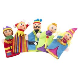 $enCountryForm.capitalKeyWord UK - The Kings Family Popular Baby Cartoon Finger Puppets Educational Toys for Parent-Child Play and in Theatrical Performance Gift