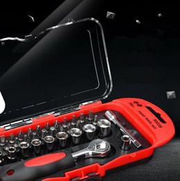 $enCountryForm.capitalKeyWord Australia - 38pcs Multi-function Home Toolkit combination suit car-carried box handtool combination maintenance Auto repair tools