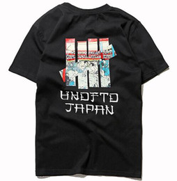 9f15aa86 Undefeated Designer T Shirt Undefeated High Quality T Shirt Japanese Sumo  Men Women Street Style Hip Hop Short Sleeve M-XL