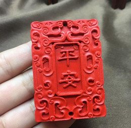 necklaces pendants Australia - Original mine red cinnabar carving safe nothing to do pendant pendant men and women necklace safe car hanging jewelry creative will sell gif