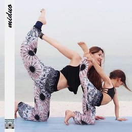 $enCountryForm.capitalKeyWord NZ - Parent-child 2019 new best selling digital print children's yoga pants casual loose lantern dance pants wholesale