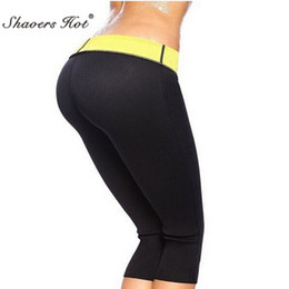 18b58e7a73 Womens Slimming Pants Hot Thermo Neoprene Sweat Sauna Body Shapers Fitness  Stretch Control Panties Burne Waist Slim Pants