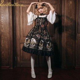 98948c0c7 Lolita JSK Dress Anime Lolita Dress Girls Halloween Party Cosplay Costume  Gothic Adult Red Black Gorgeous F Women