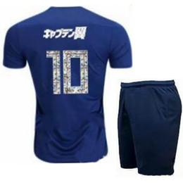 dd677ebcc KIDS 2018 19 JAPAN ATOM 10 CUSTOMIZED soccer uniform kits soccer jerseys  thai quality thailand quality football shirts kit