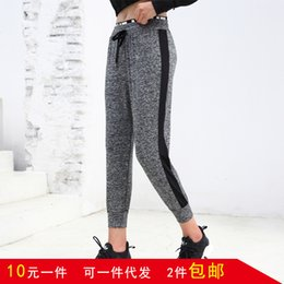 Wholesale good quality yoga pants resale online - Variety Quality Good Leisure Sports Pants Running Pants Yoga Pants Female Three Piece