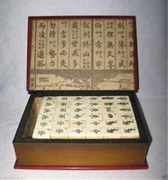 $enCountryForm.capitalKeyWord Australia - Chinese Beautiful Mah Jong Set in Leather book Box*144 Tiles Tiles   Bamboo