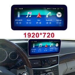 "Mercedes Benz W212 Araç 2009-2016 10.25"" dokunmatik ekran GPS Navigasyon radyo stereo çizgi multimedya oynatıcı için Android ekran"