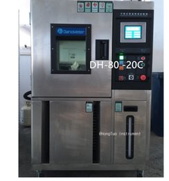 China Machine High Australia - DH-80 -20C Professional Supplier Offer High And Good Quality China Laboratory Temperature Humidity Testing Chamber Professional Supplier