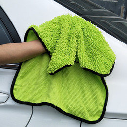 $enCountryForm.capitalKeyWord Australia - Super Absorbent Cleaner Drying Chenille Auto Detailing Window Cleaning Towel Car Care Microfiber Cloth 40X60cm