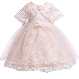31582edc8 Shop Hot Pink Kids Wedding Dresses UK
