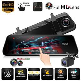 """10"""" Автомобильный видеорегистратор с двумя объективами HD 1080P 32G зеркало заднего вида Видеорегистратор 150 ° широкоугольного тир Cam на Распродаже"""