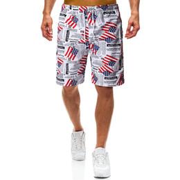 8638c74a10 Cool Beach Men Shorts Online Shopping | Cool Beach Men Shorts for Sale