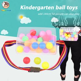 aaedc3e6a70 Kindergarten ball toys the most popular puzzle class