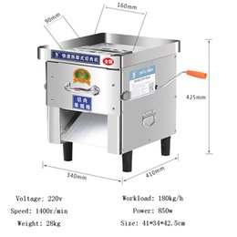meat blades Canada - 850W Electric Manual Dual-use Meat Cutter Machine Pull-out Blade Shred Slicer Dicing Machine Commercial Meat Slicer machine
