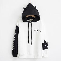 52d55c0386412 ElEgant swEatshirts online shopping - Japanese Women Harajuku Cute Cat  Hooded Hoodies With Ears Womens Elegant
