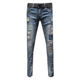 $enCountryForm.capitalKeyWord Australia - Summer fashion hole jeans men's slim feet light embroidery flower youth trend stretch Korean pants
