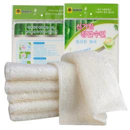 $enCountryForm.capitalKeyWord Australia - 1PC White High Efficient ANTI-GREASY Bamboo Fiber Cleaning Cloth Magic Multi-function Dish Washing Cloth Towel Cleaning Rag